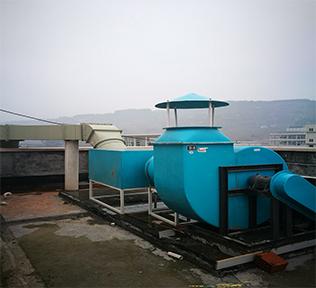 科研實驗室通風系統