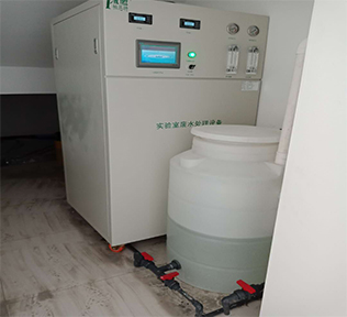 重慶實驗室廢水處理系統
