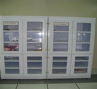 藥品柜 pp1